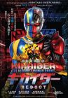 Kikaider - The Ultimate Human Robot 电脑奇侠重启(DVD)