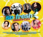 VARIOUS ARTISTS: SO FRESH:SUMMER HITS 2016 (CD)